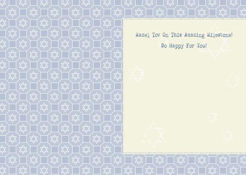 Mazel Tov Jewish Illuminated Greeting Card