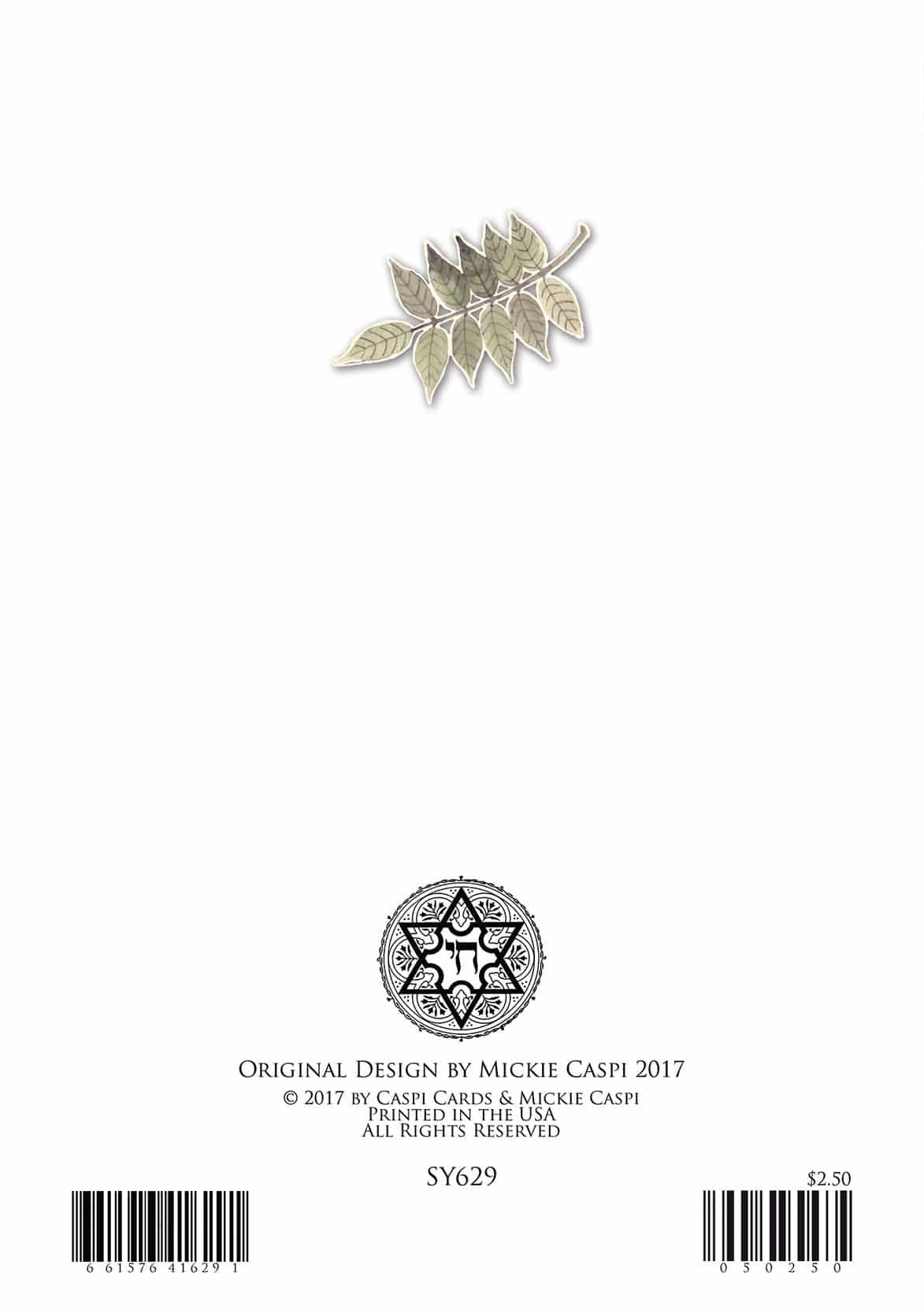 Sympathy Illuminated Jewish Greeting Art Card by Mickie Caspi
