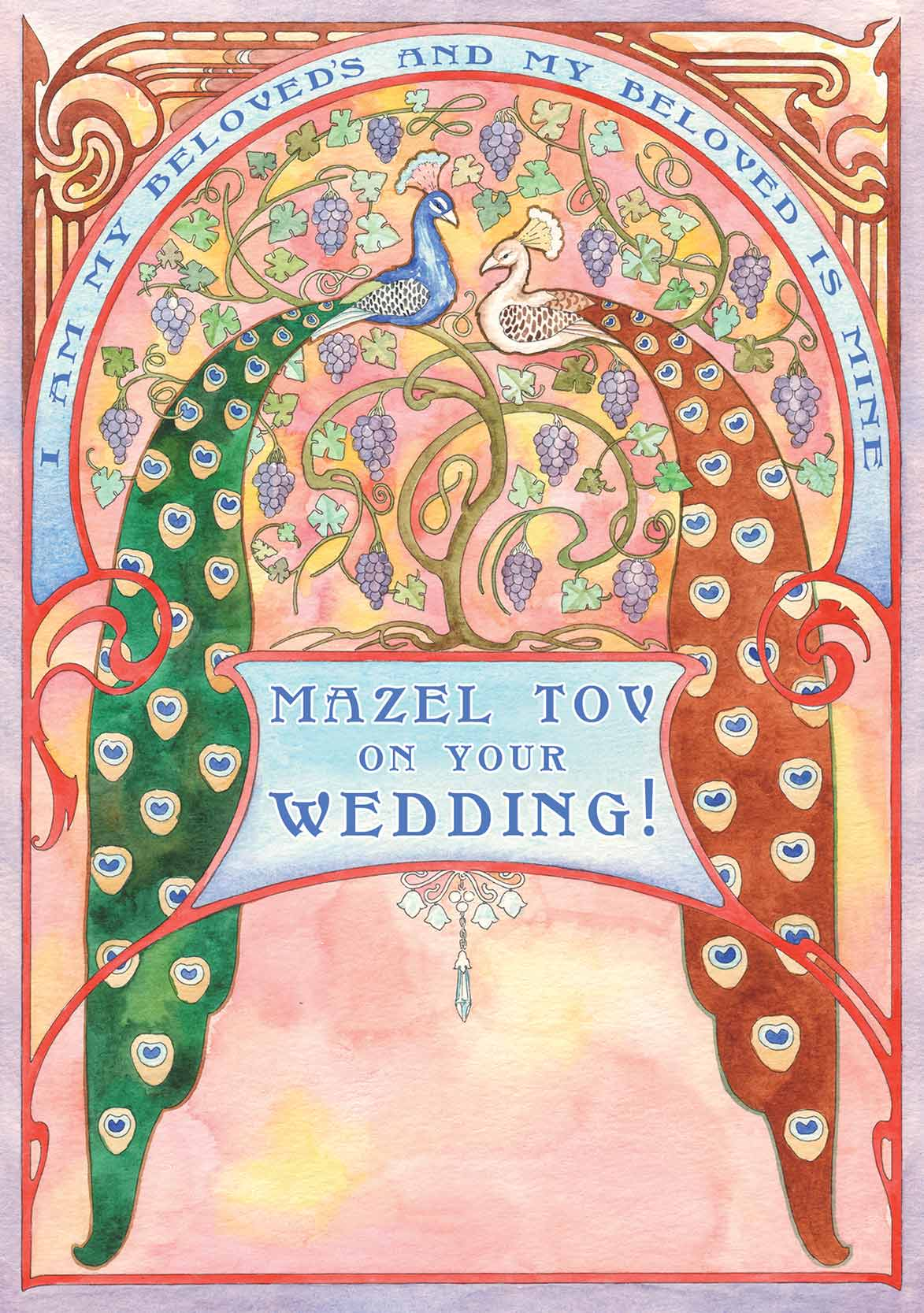 WD632 Peacocks Jewish Wedding Card by Mickie Caspi