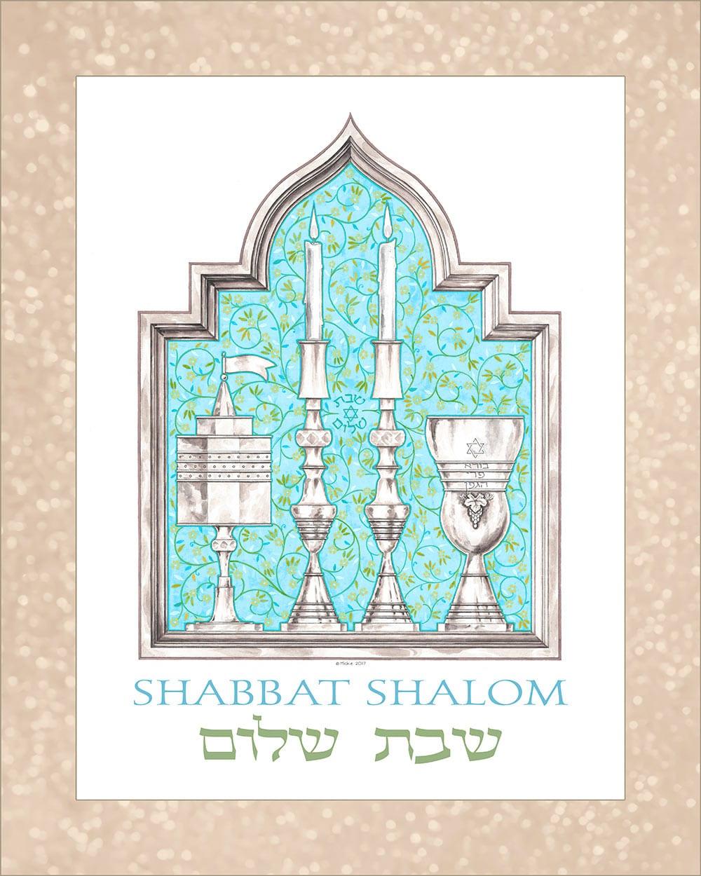 GA-2c Shabbat Shalom Wall Art AQUA