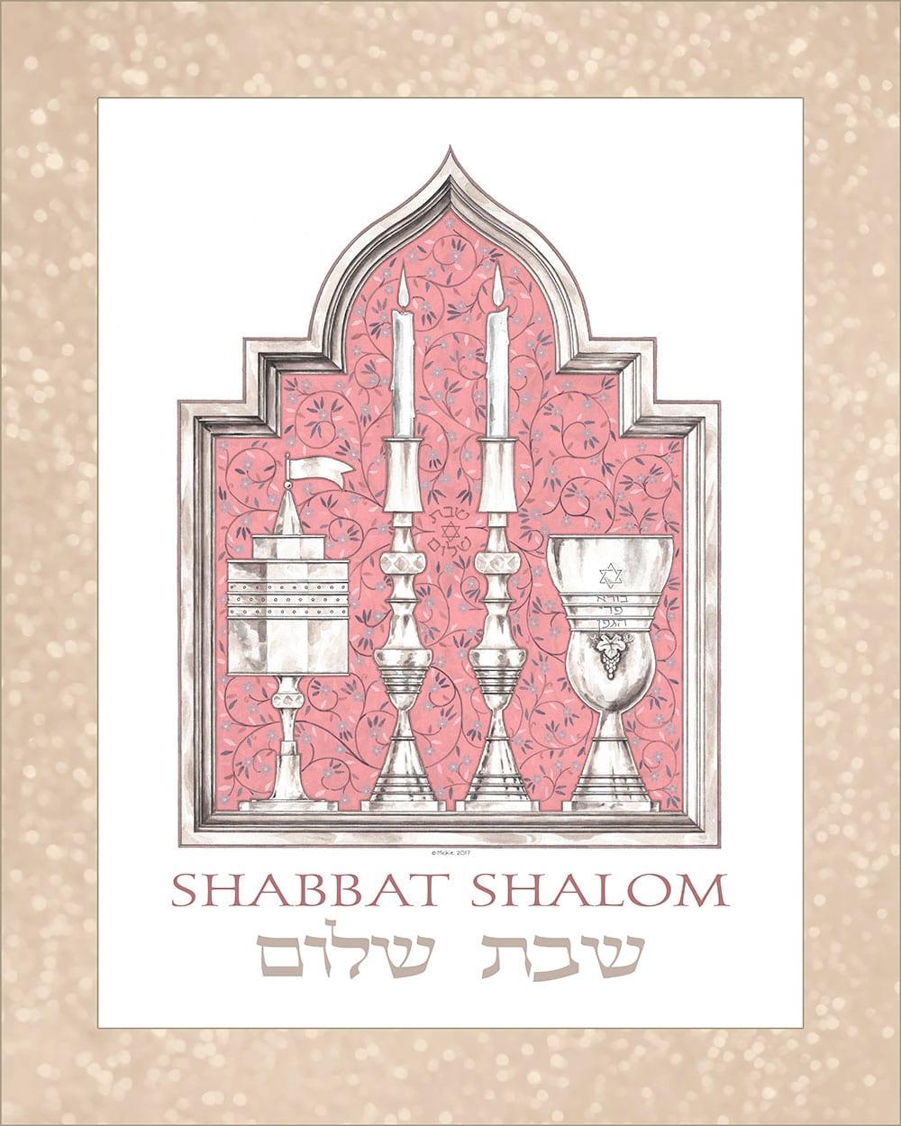 GA-2d Shabbat Shalom Wall Art PINK