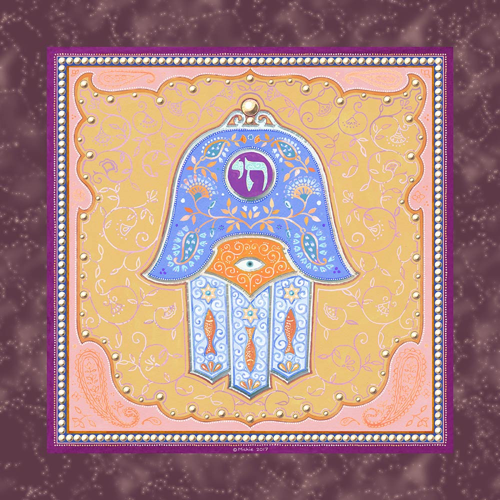 Hamsa, in Israel the hamsa is as ubiquitous as the Star of David.