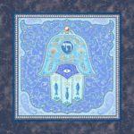 GA-3d Hamsa Wall Art BLUE