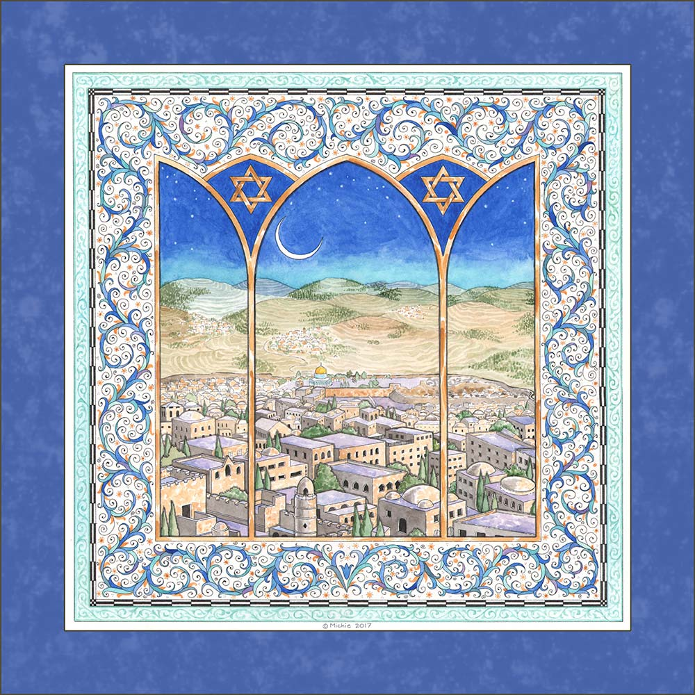 Jerusalem Window Wall Art ULTRAMARINE