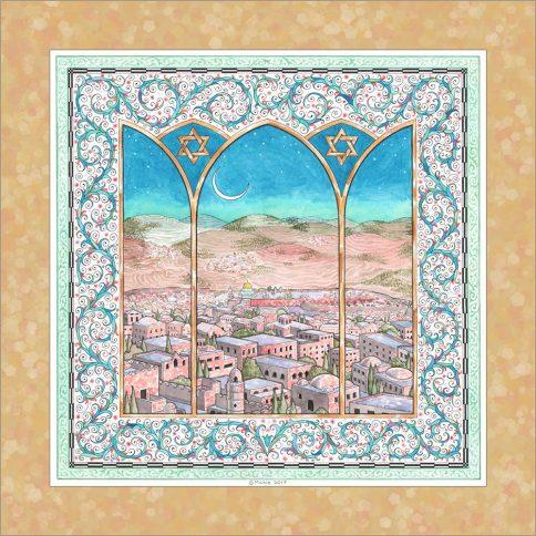 Jerusalem Wall Art PARCHMENT