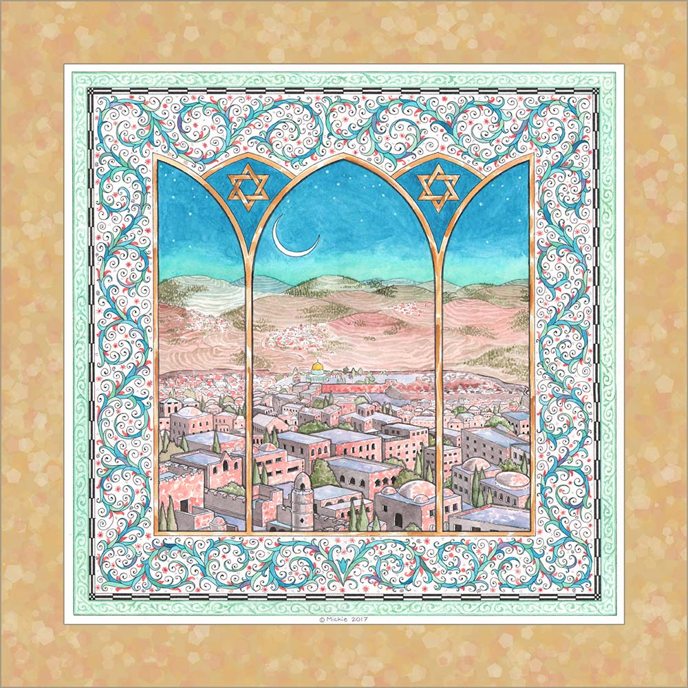 Jerusalem Window Wall Art PARCHMENT