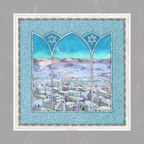 Jerusalem Window Wall Art AQUA