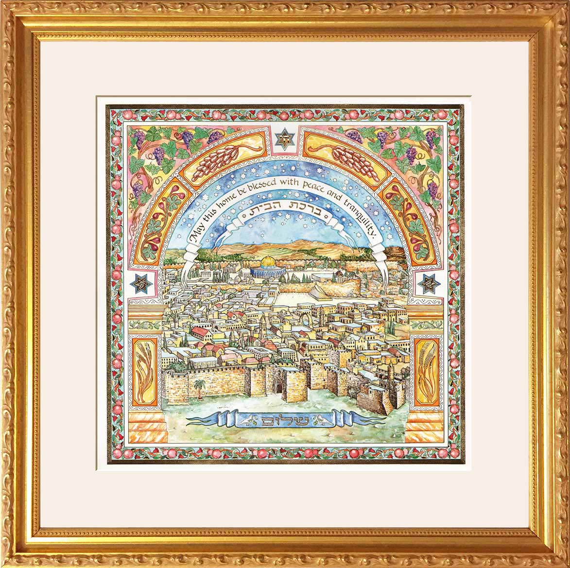 Home Blessing Jerusalem Caspi Cards Amp Art