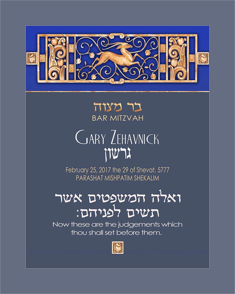 Personalized Bar Mitzvah Deer Parasha Certificate