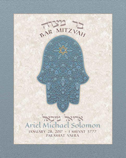 Personalized Bar Mitzvah Parasha Certificate
