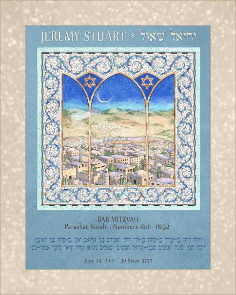Personalized Bar Mitzvah Jerusalem Parasha Certificate