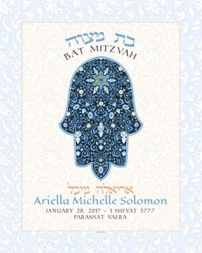 Personalized Bat Mitzvah Hamsa Parasha Certificate