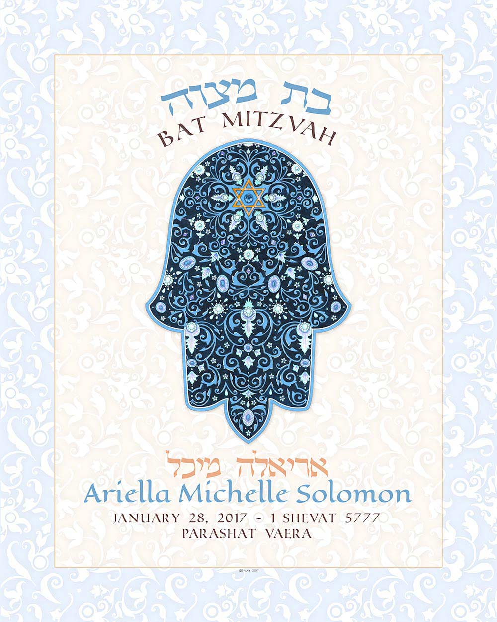 Personalized bat mitzvah hamsa parasha gift by mickie caspi negle Image collections