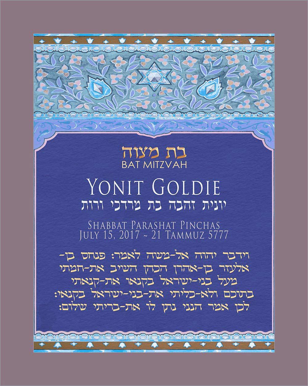 Personalized Bat Mitzvah Art Nouveau Parasha Certificate