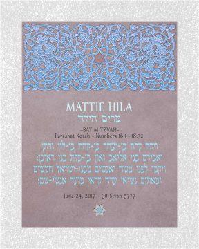 Personalized Bat Mitzvah Lattice Parasha Certificate