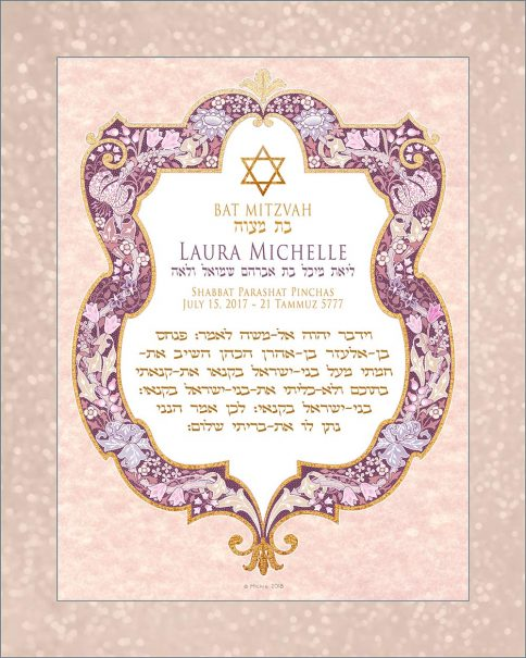 Personalized Bat Mitzvah Shield of David Parasha Certificate