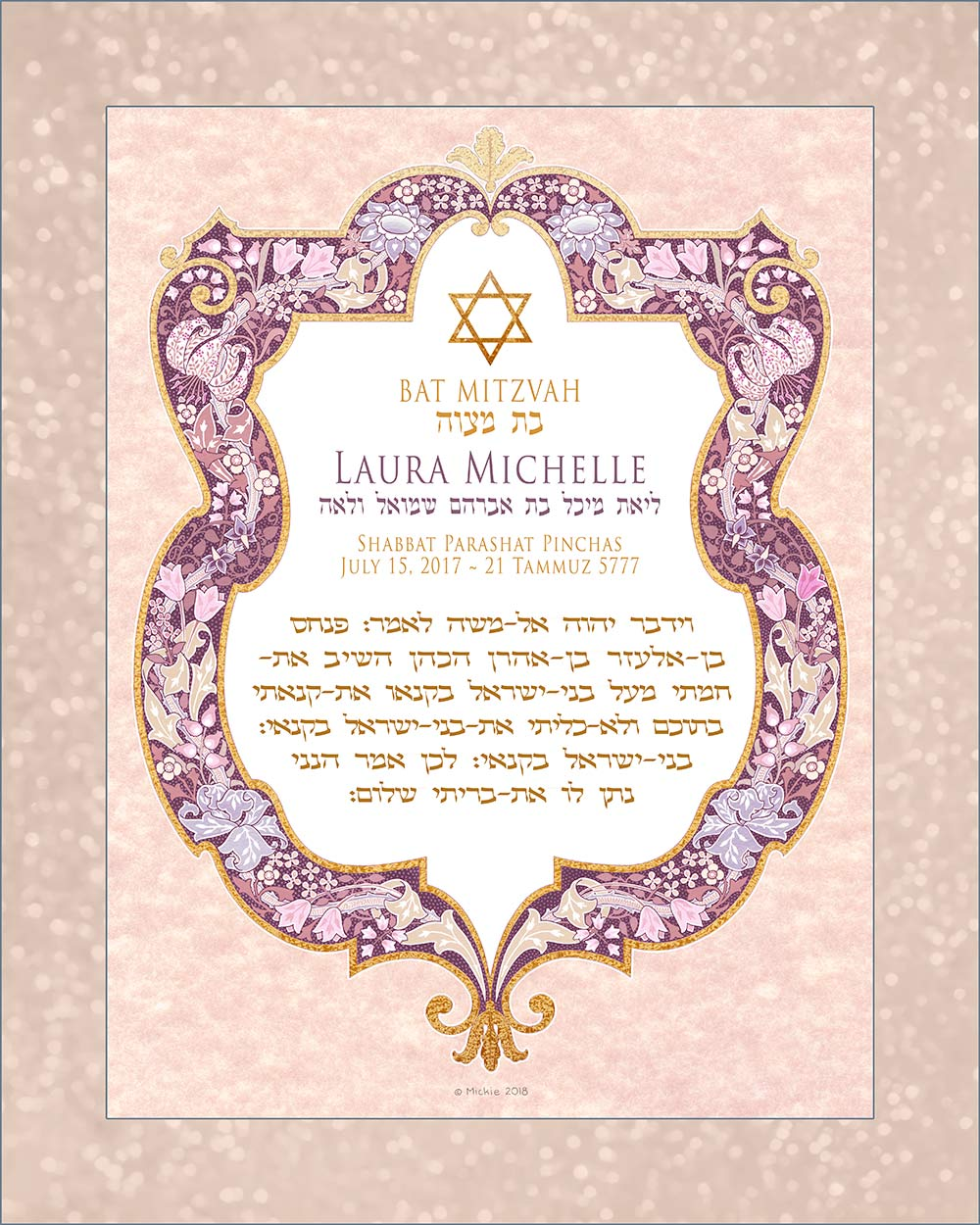 Personalized Bat Mitzvah Shield of David Parasha Certificate