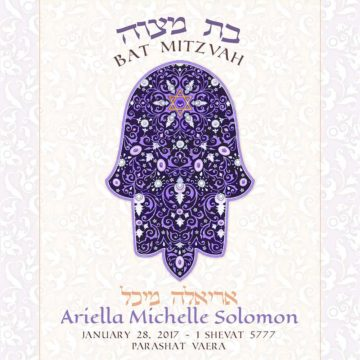 Personalized Bat Mitzvah Gifts