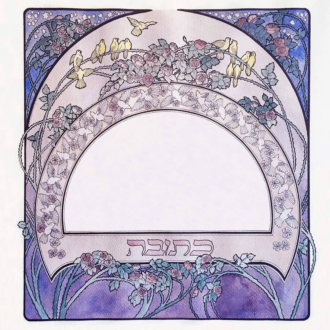 First Hand Painted Original Ketubah by Mickie