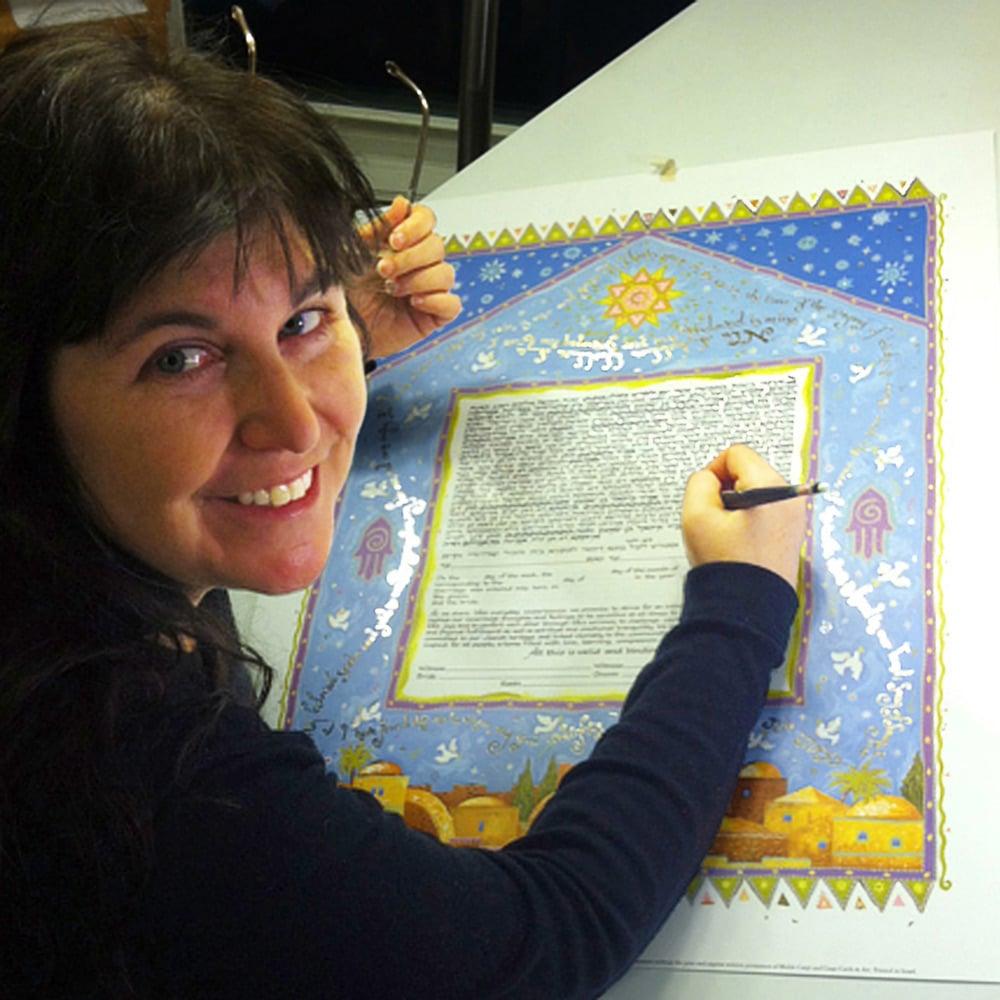 Hand Calligraphy Lithograph Ketubah