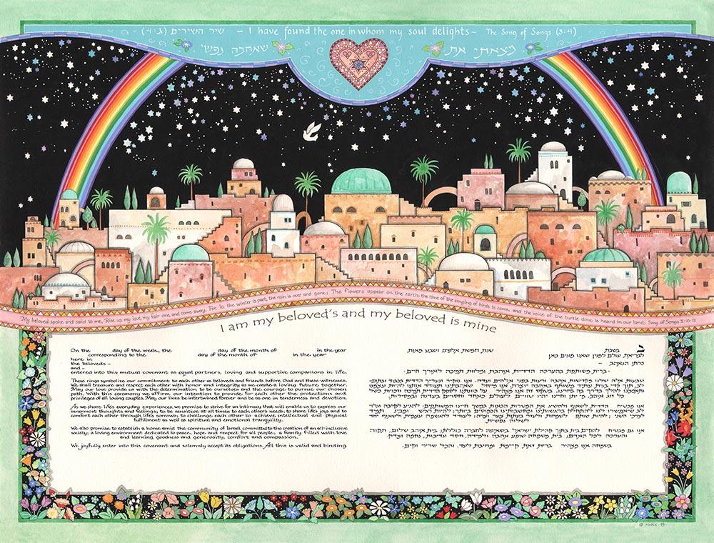 Jerusalem Rainbow Original Ketubah with Gender Neutral Text