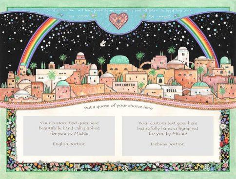 Jerusalem Rainbow Original Ketubah