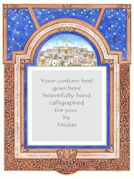 Seven Blessings Original Ketubah by Mickie Caspi