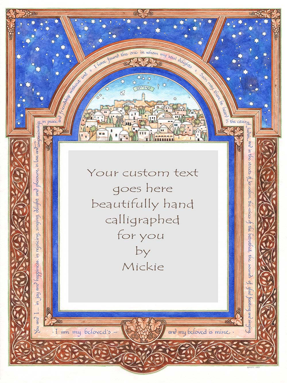 Seven Blessings Original Ketubah by Mickie Caspi