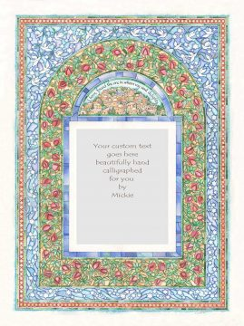 Stained Glass Original Ketubah by Mickie Caspi