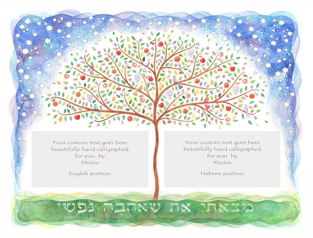 Tree of Life Original Ketubah by Mickie Caspi