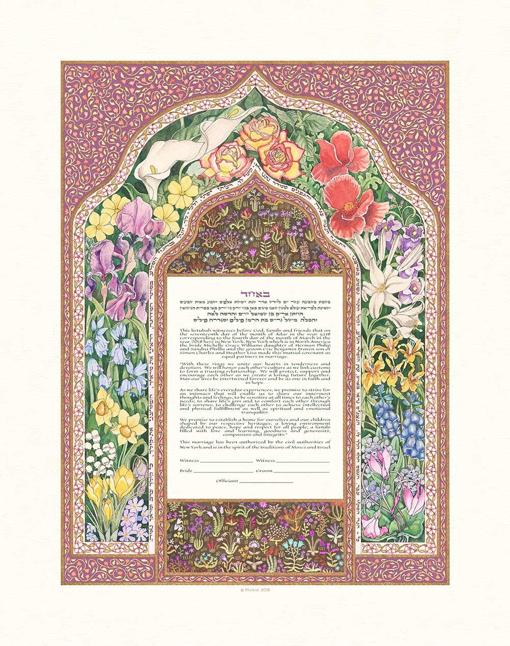 Persian Flower Giclee Ketubah MAUVE