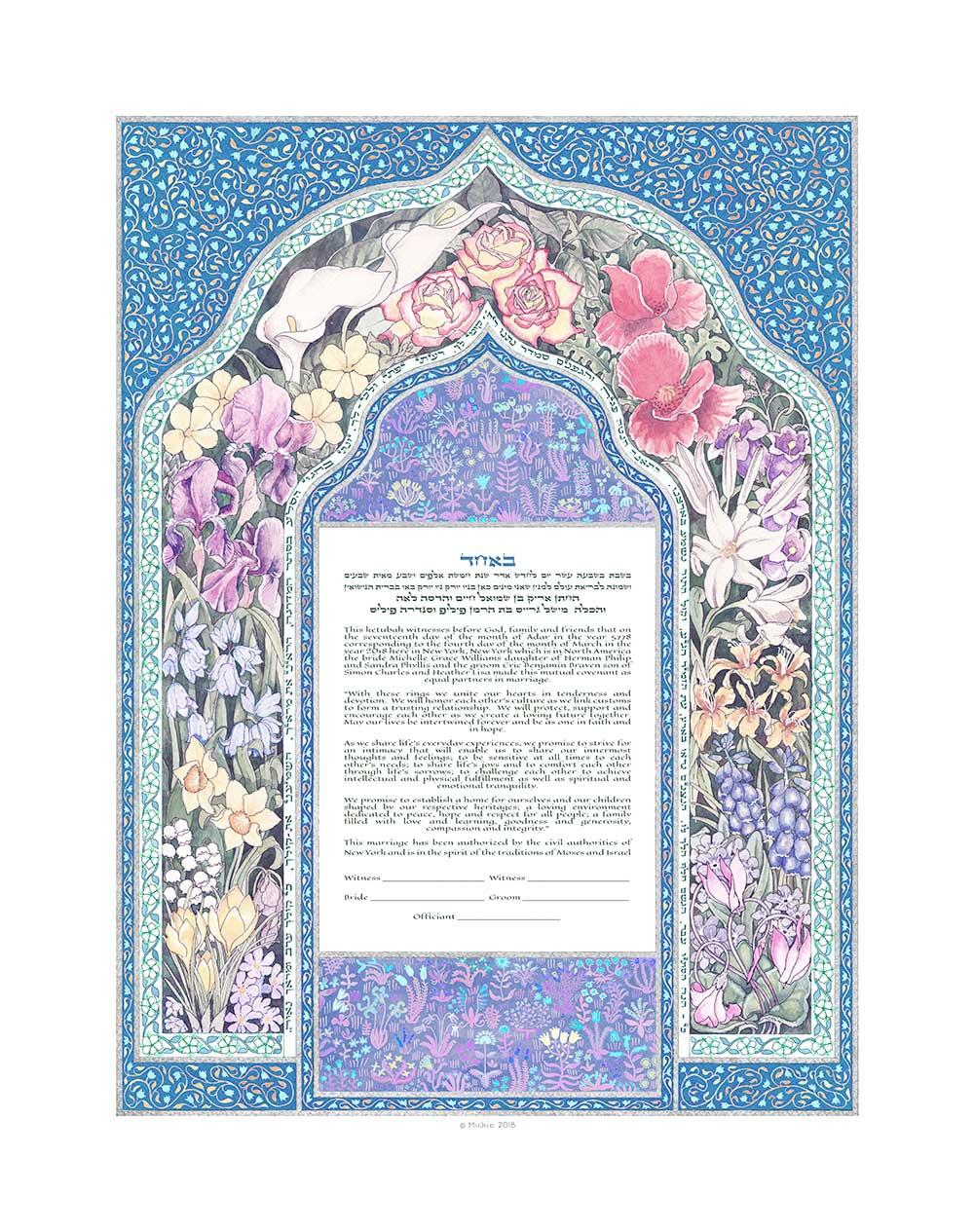 Persian Flower Giclee Ketubah BLUE