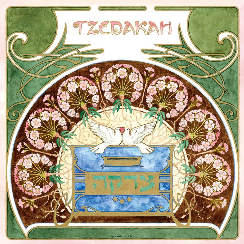 Tzedakah Love