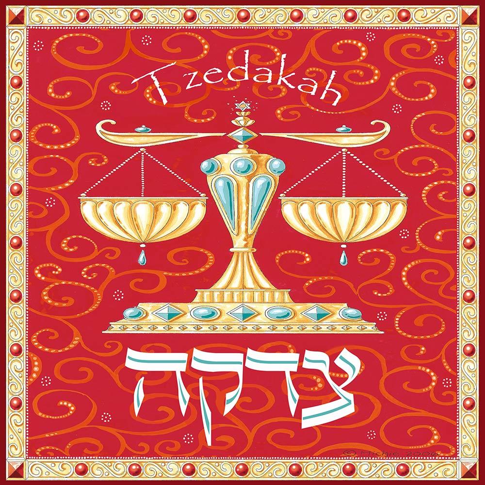Tzedakah Justice