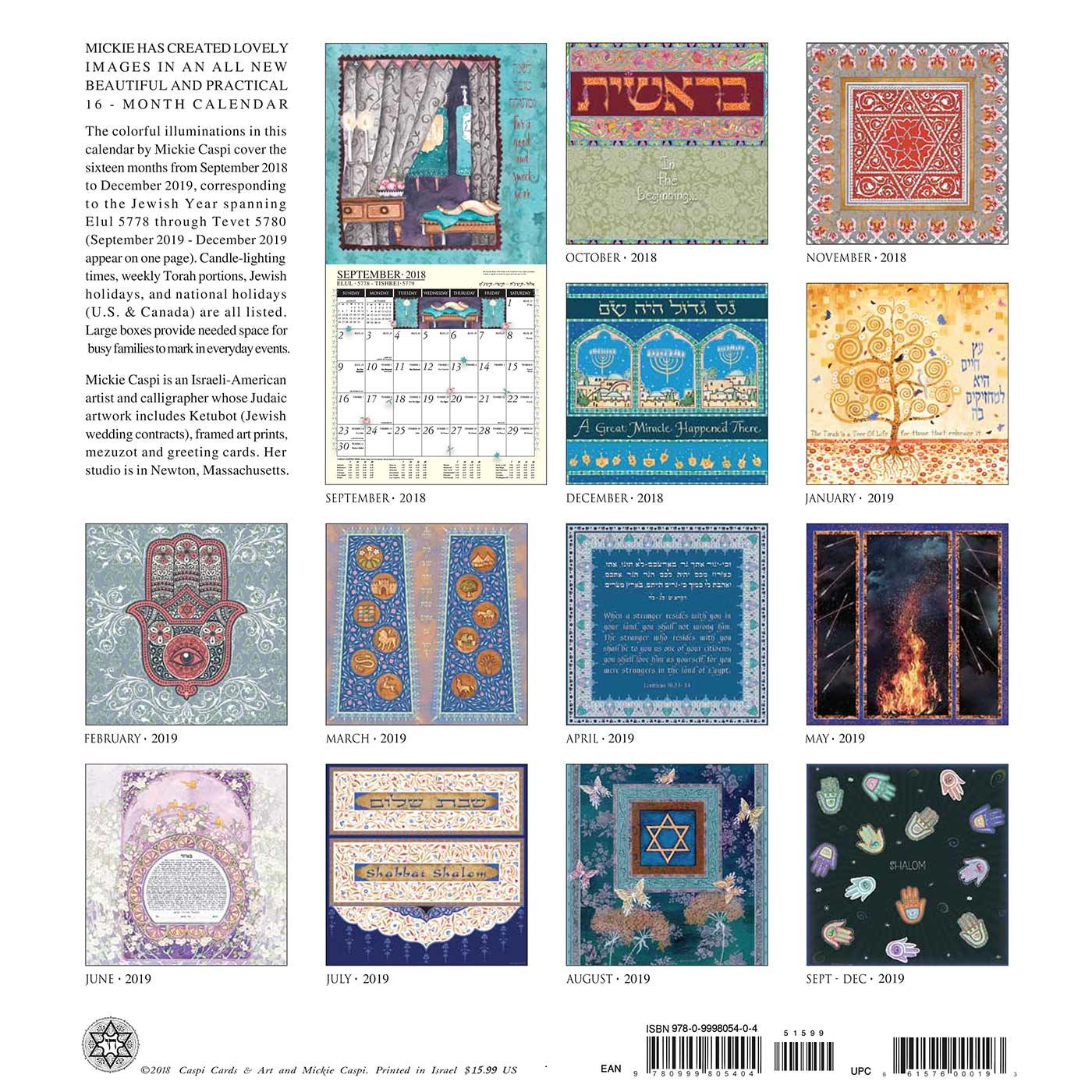 Jewish Art Calendar 2019 by Mickie Caspi Back Cover