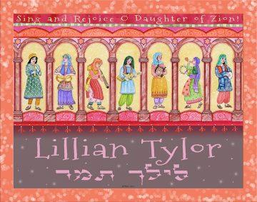 Bible Women Kids Names Art by Mickie Caspi