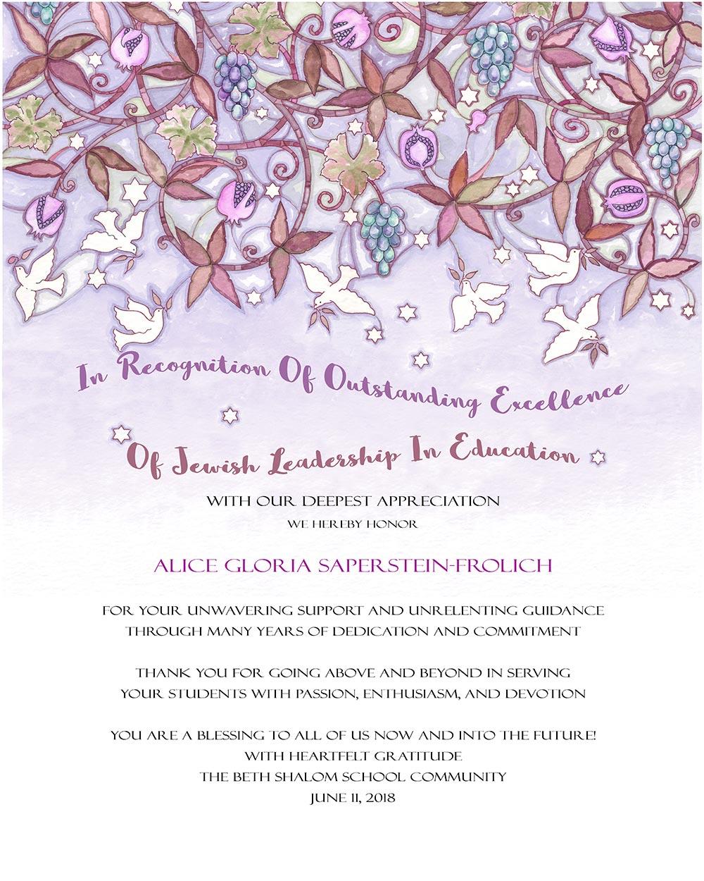 Teacher Appreciation Doves Lilac