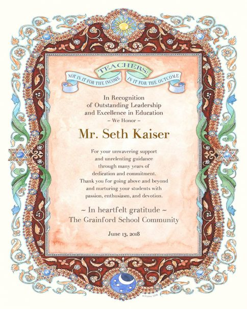 Teacher Appreciation Parchment SIENNA