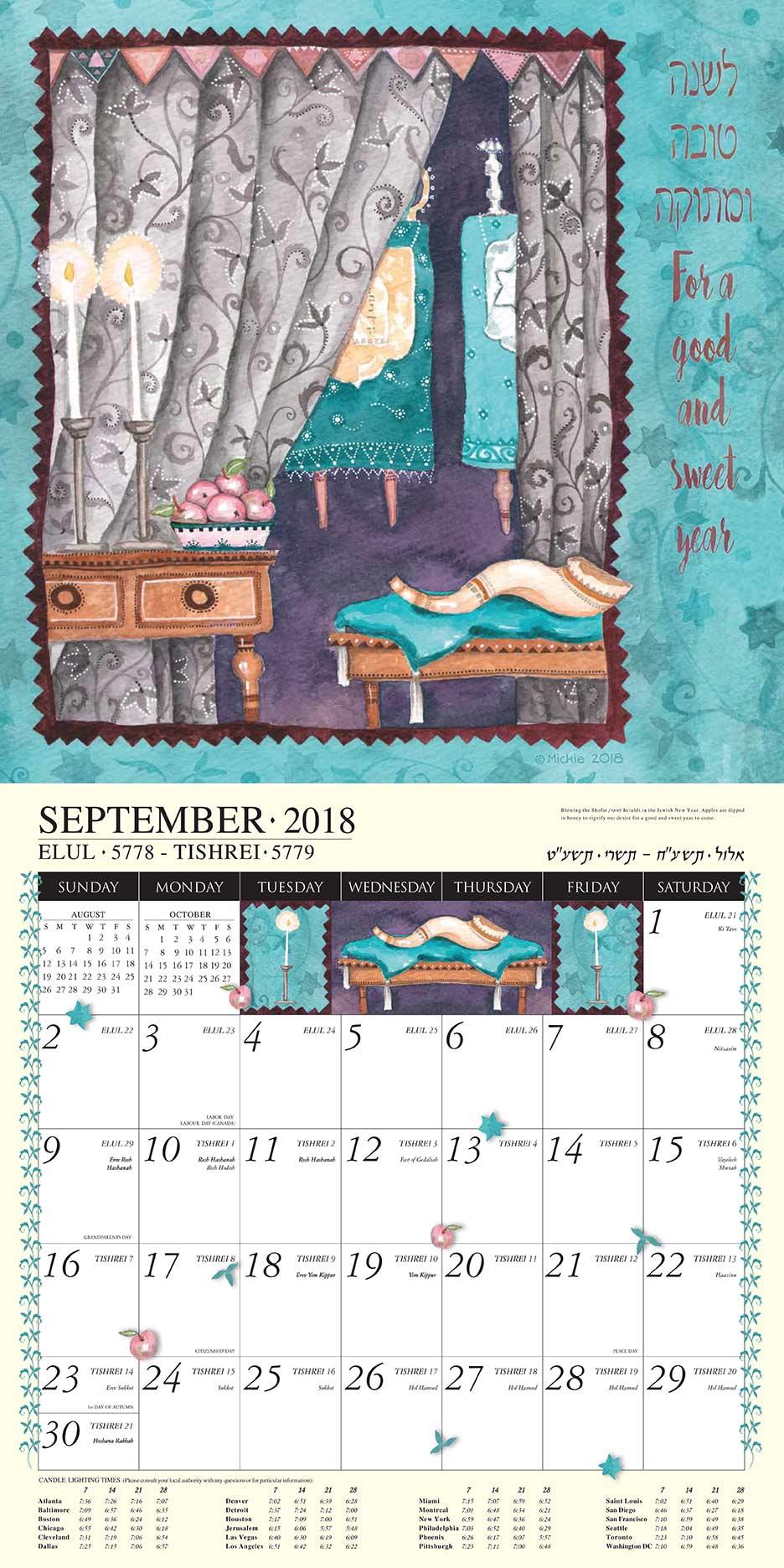 Jewish Art Calendar 2019 by Mickie Caspi September