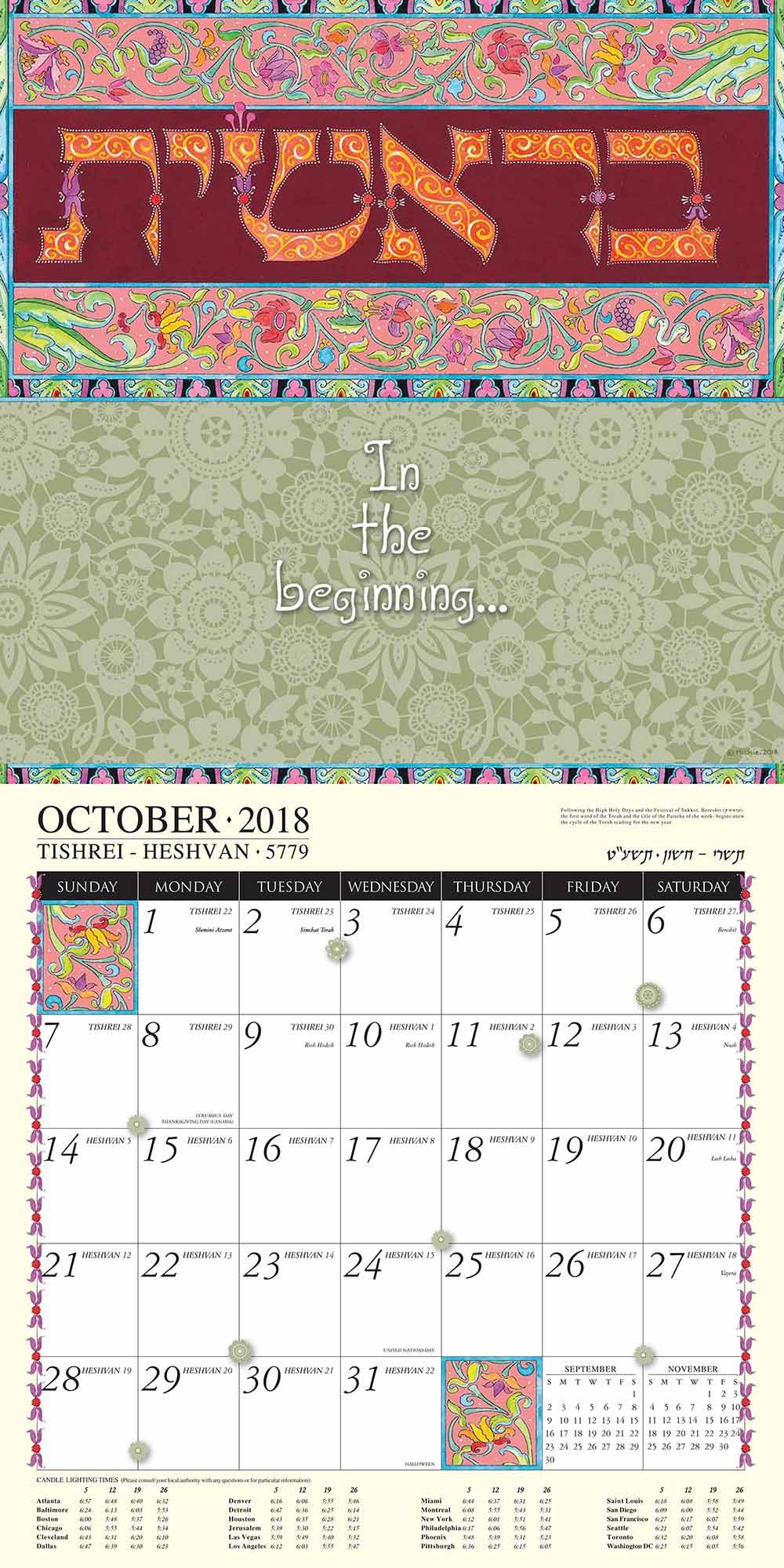 Jewish Art Calendar 2019 by Mickie Caspi October