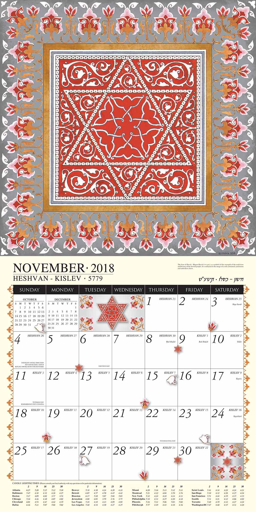 Jewish Art Calendar 2019 by Mickie Caspi November