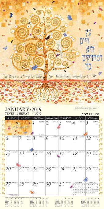 Jewish Art Calendar 2019 by Mickie Caspi January