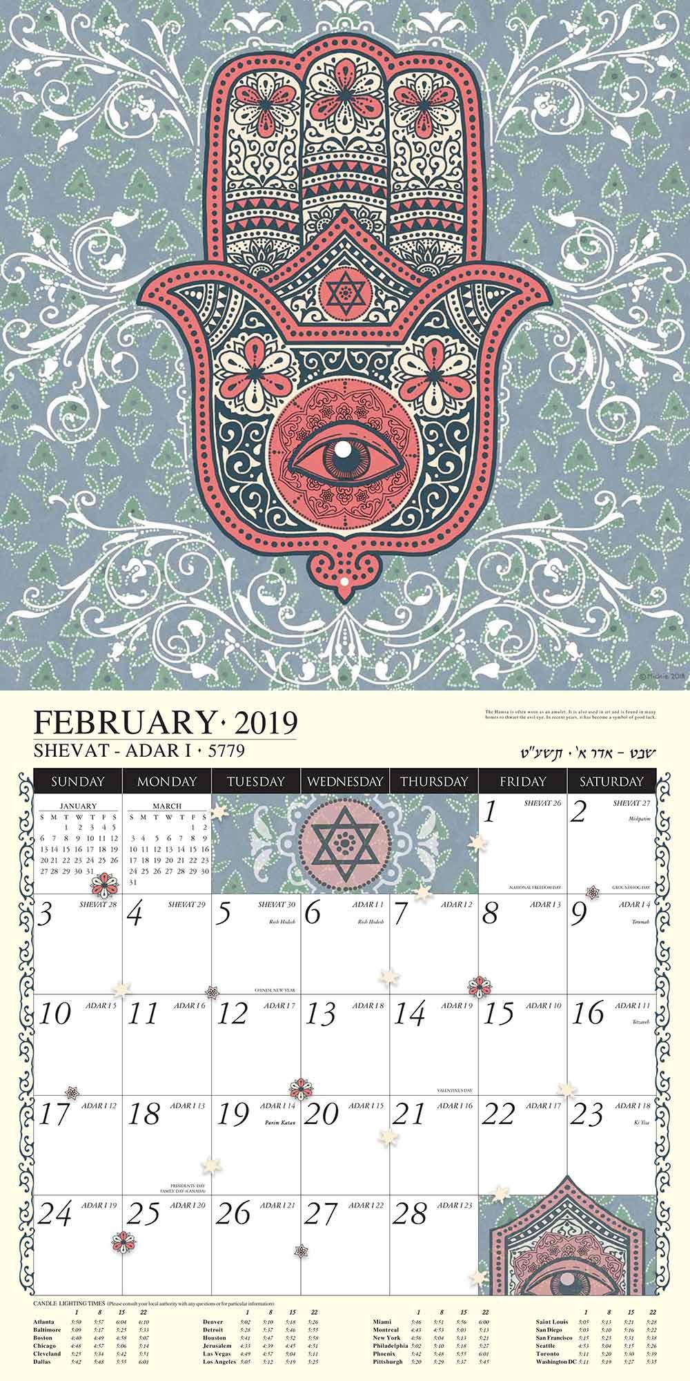 Jewish Art Calendar 2019 by Mickie Caspi February
