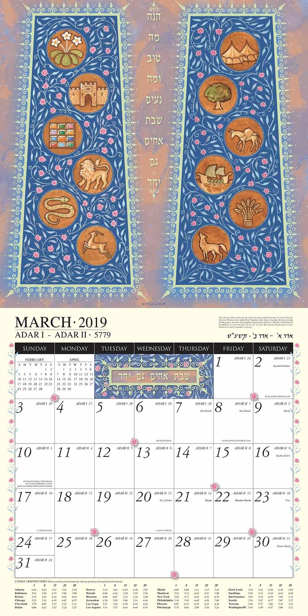 Jewish Art Calendar 2019 by Mickie Caspi March