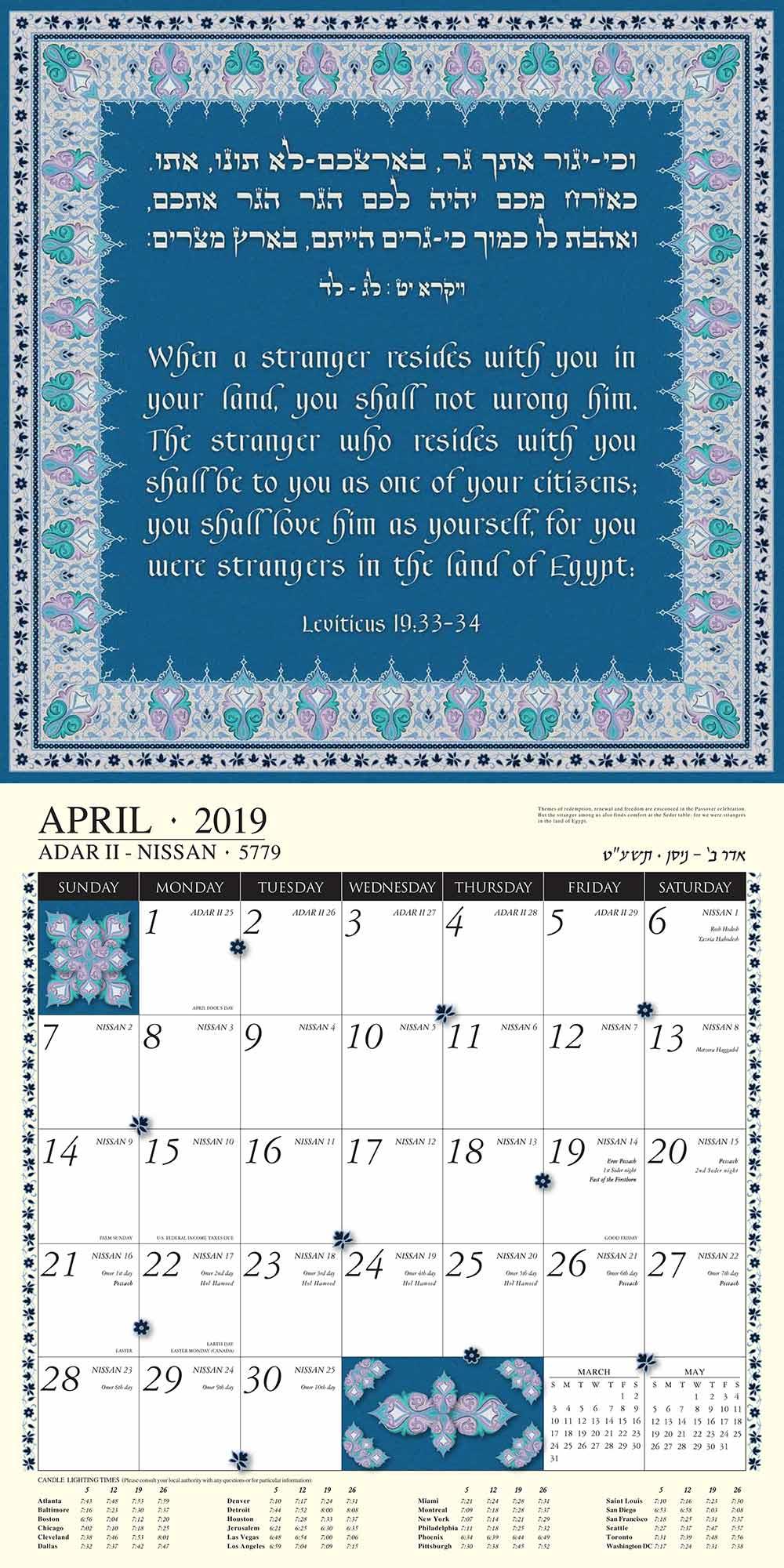 Jewish Art Calendar 2019 by Mickie Caspi April