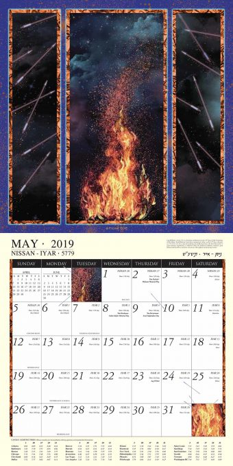 Jewish Art Calendar 2019 by Mickie Caspi May