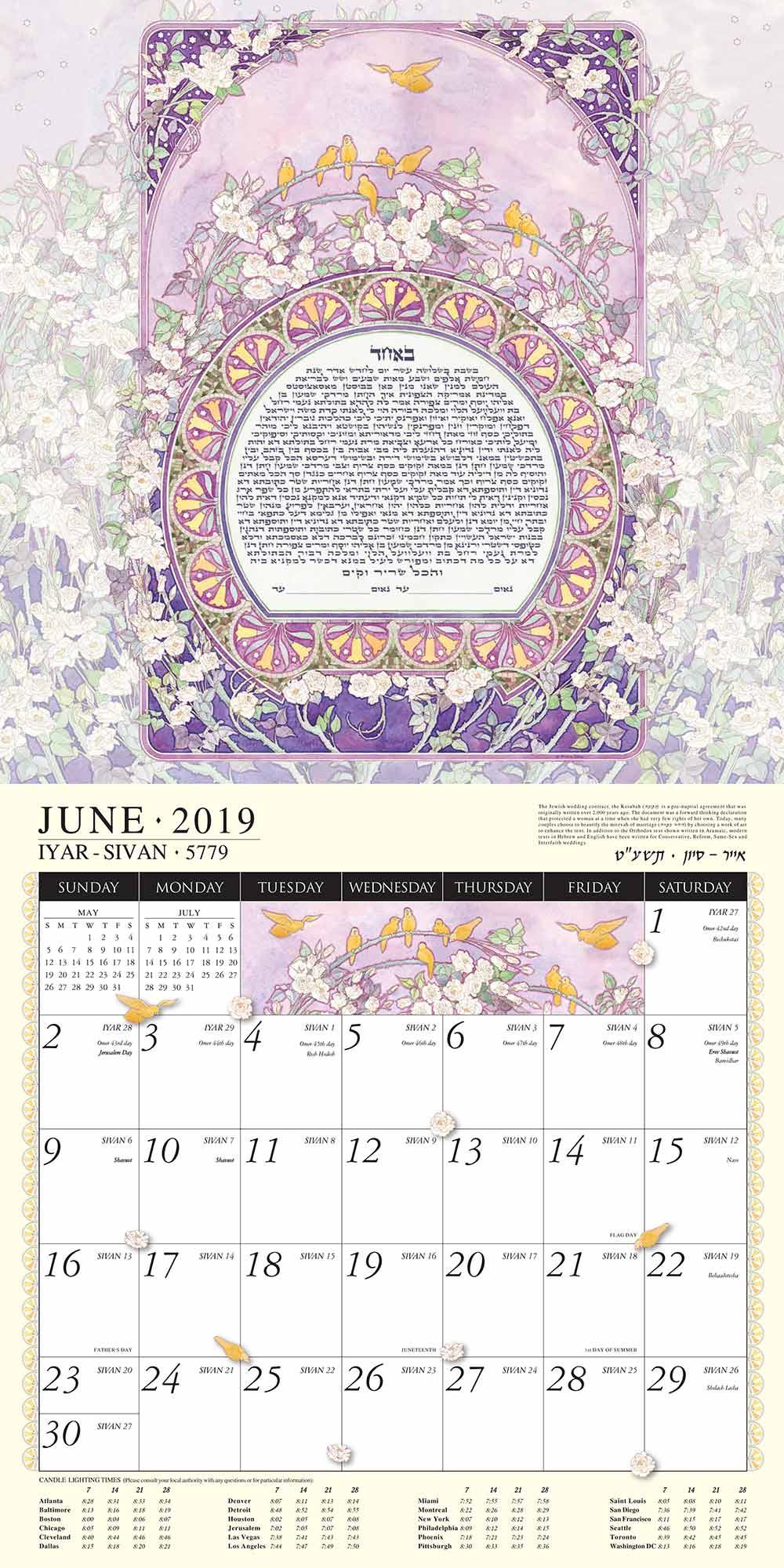 Jewish Art Calendar 2019 by Mickie Caspi June