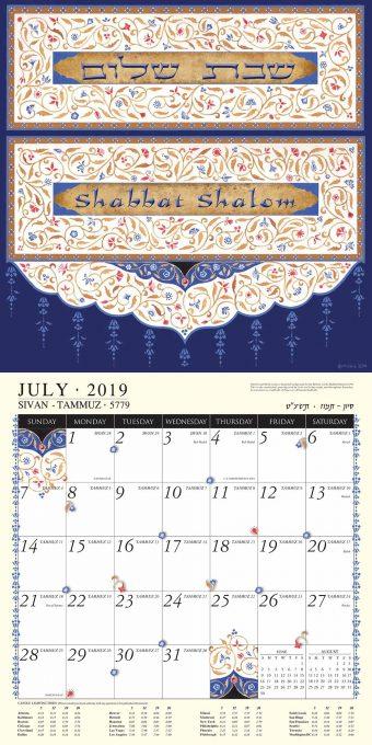 Jewish Art Calendar 2019 by Mickie Caspi July