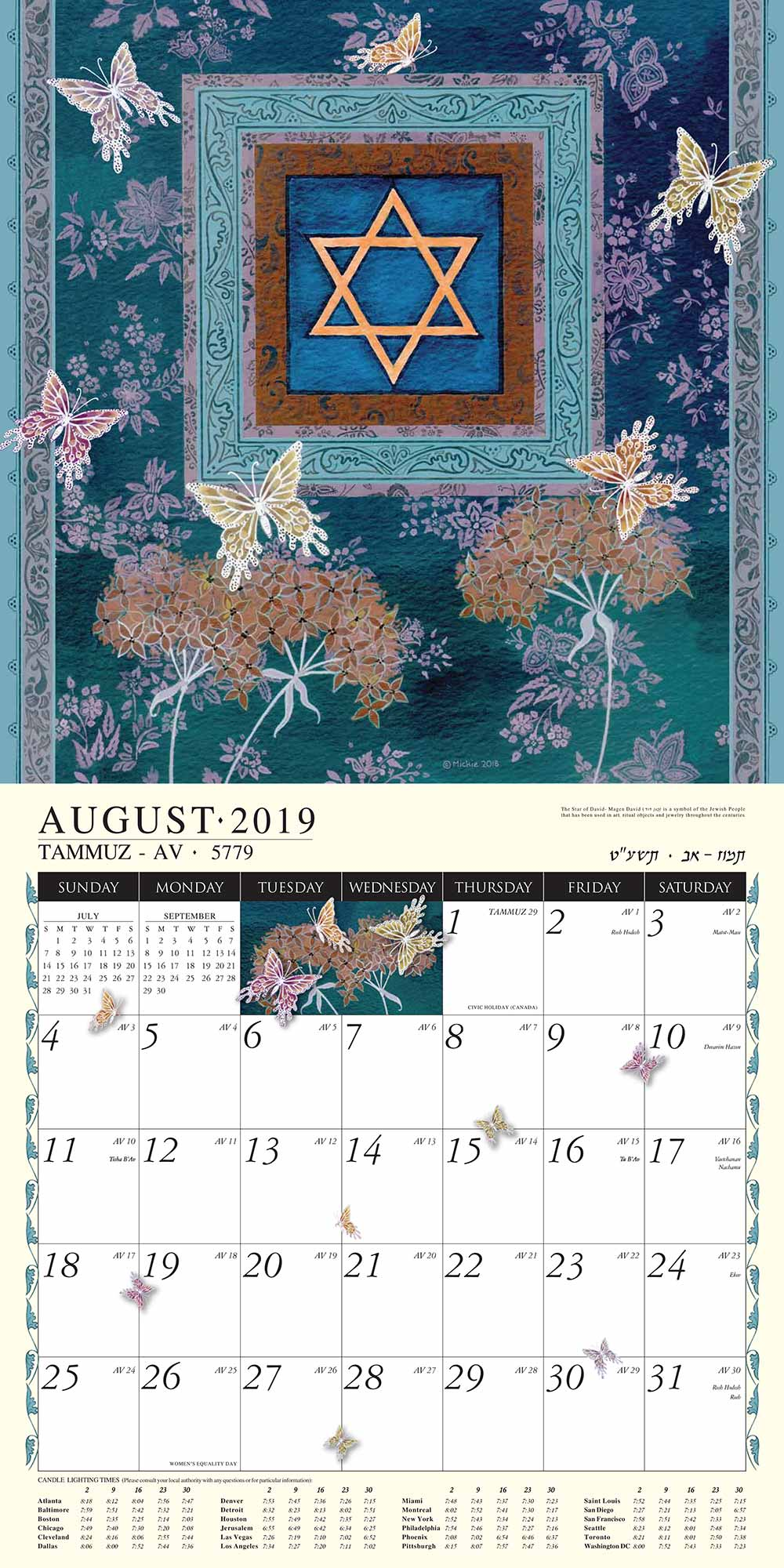 Jewish Art Calendar 2019 by Mickie Caspi August
