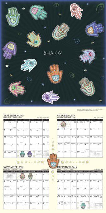 Jewish Art Calendar 2019 by Mickie Caspi September-December